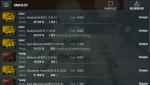 Screenshot_2015-04-29-17-48-52.png